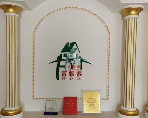 贵州石膏线